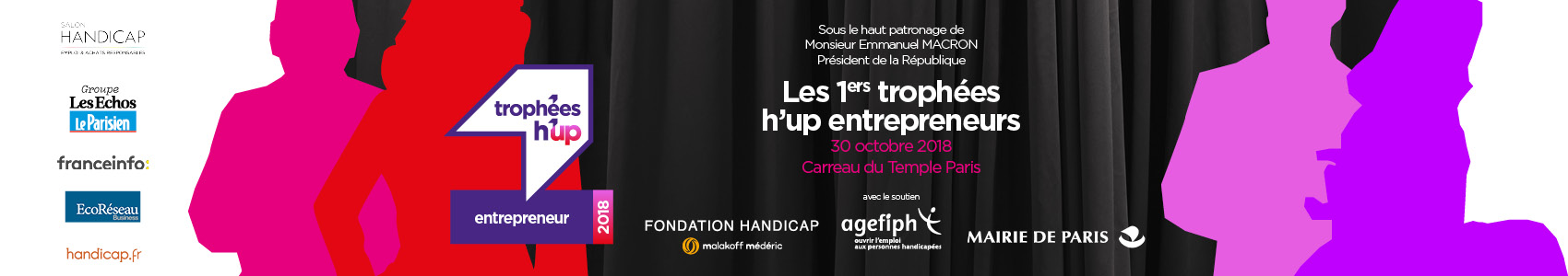 trophées h'up entrepreneurs 30 octobre au Carreau du Temple